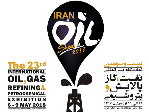Tehran 2018 Oil & Gas Exhibition
